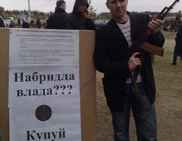Слідом за київським «гастролером-мітингарем» до слідчого ізолятора вирушив його «напарник», рівнянин Ярослав Гранітний