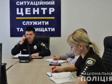 Вибори в ОТГ Рівненщини пройшли спокійно – поліція