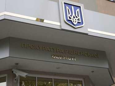 Прокуратура Рівненщини притягне ФОПа за несплату міській раді оренди на 1,2 млн грн