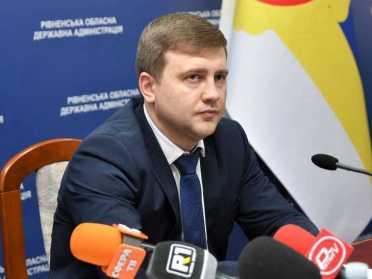 Віталій Коваль презентував новий проект ОТГ