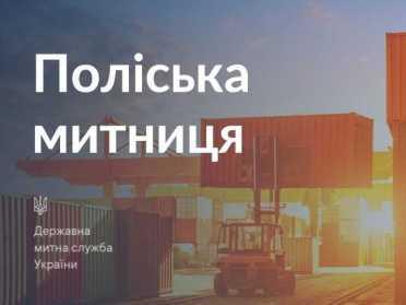 Через Рівненщину найбільший експорт іде до Німеччини та Польщі