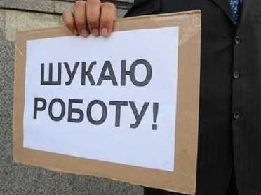 Кабмін спростив порядок отримання статусу безробітного