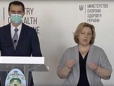 За добу в Україні виявили 29 нових випадків Covid-19
