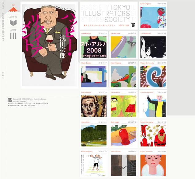 Tokyo Illustrators Society (TIS)