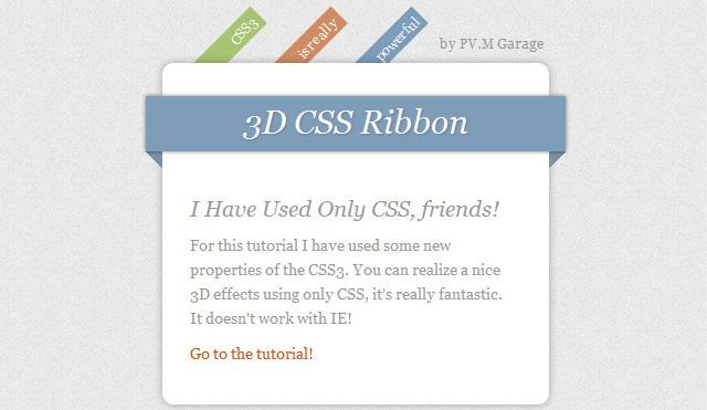 уроки css3