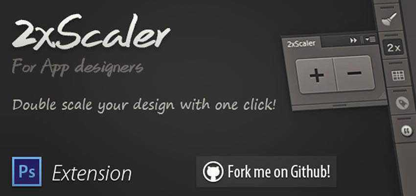 2xScaler Plugin Extension