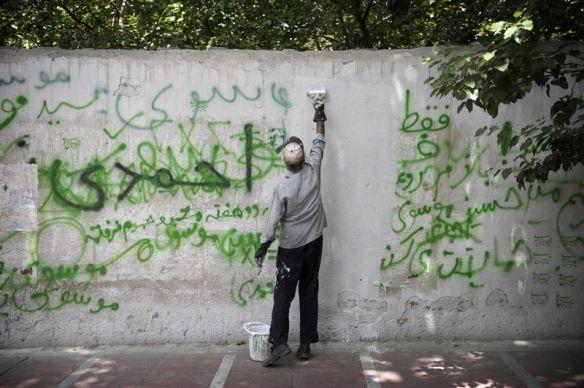 iran post-election