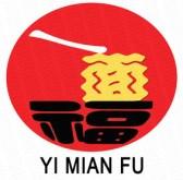 Yi Mian Fu Logo