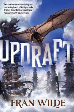 updraft original cover