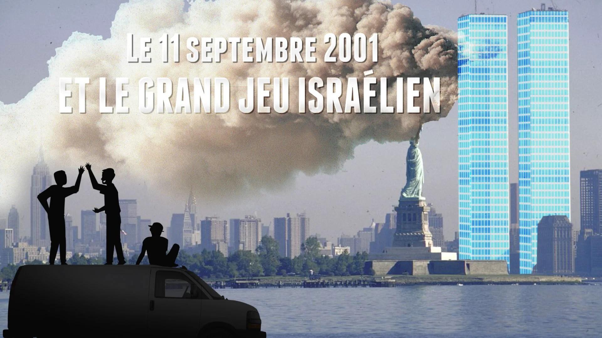 Le 11 septembre et le grand jeu israélien (extrait)