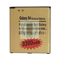 סוללה לגלקסי S4 תוצרת יפן