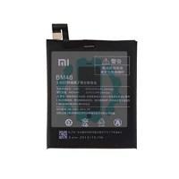 סוללה ל Xiaomi Note 3 BM46