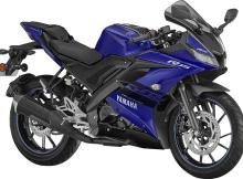 Yamaha 2018 YZF-R15 Blue