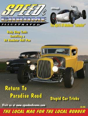 Cover of Speed & Chrome Illustrated Issue #1