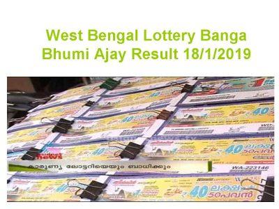 Dear Bangabhumi Ajay Lottery Results 06 09 2019 West Bengal