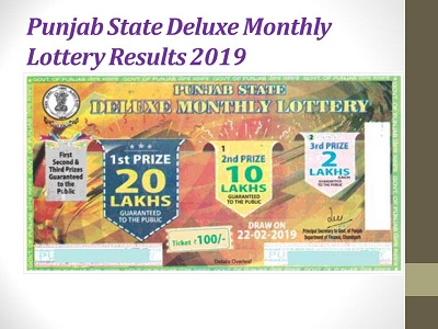 Punjab Lottery Deluxe Monthly Results 2019 Today Released