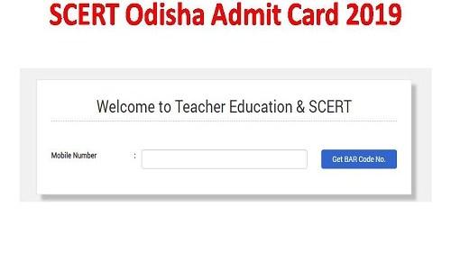 Ncvt admit card