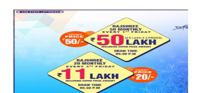 Goa Rajshree 50 Monthly Lottery Result 06-09-2019 (50 Lakhs