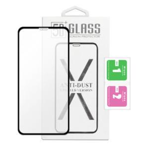 Apple iPhone Panzerglas 5D für alle Modelle