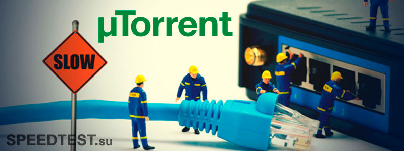 Hoe de downloadsnelheid in torrent te verhogen