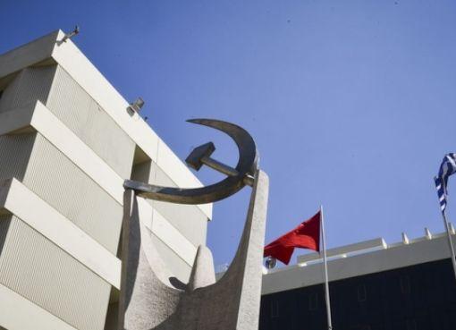 ΚΚΕ για Αγία Σοφία: Κρίκος στην συνολική στρατηγική της τουρκικής άρχουσας τάξης, που υποθάλπεται από ΗΠΑ, ΝΑΤΟ και ΕΕ