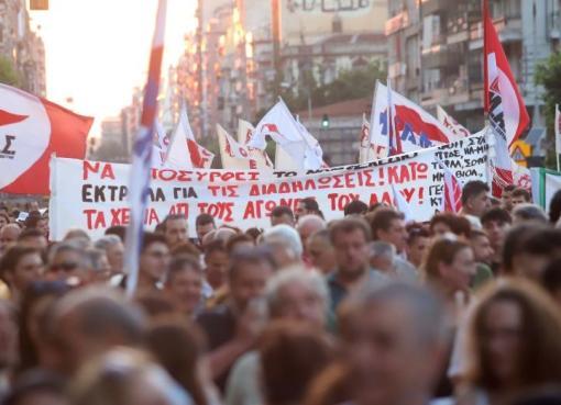 Πορείες στο κέντρο της Θεσσαλονίκης ενάντια στο νομοσχέδιο Χρυσοχοΐδη