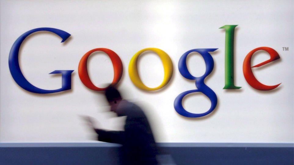 google_of