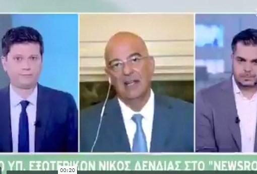 """Συνέντευξη Δένδια: Αποκαλυπτικό απόσπασμα για τη συμφωνία Ελλάδας-Αιγύπτου που """"έκοψε"""" το ΑΠΕ (vid)"""