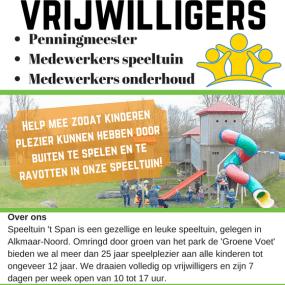 20180815 Flyer vrijwilligers gezocht A5