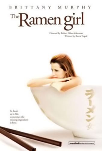 the-ramen-girl-posters