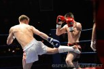 Fightmax 12 pic 24