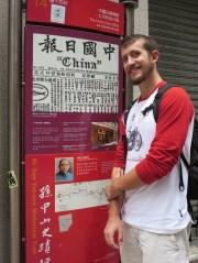 Part of the Sun Yat-Sen walking tour.