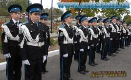 кадетская форма для летчиков