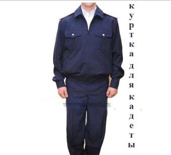 Одежда казаков Казачья форма