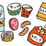 食品添加物は健康の敵?正しく理解して上手につきあう方法