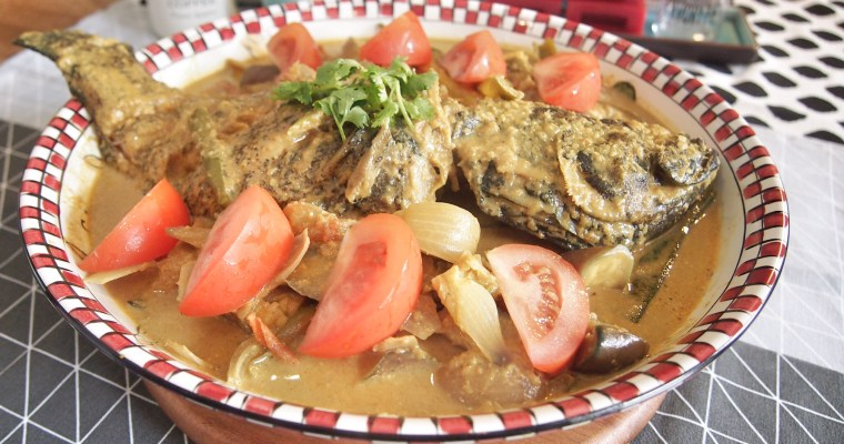 DELICIOUS & SPICY Nyonya Curry Fish // 娘惹咖喱鱼