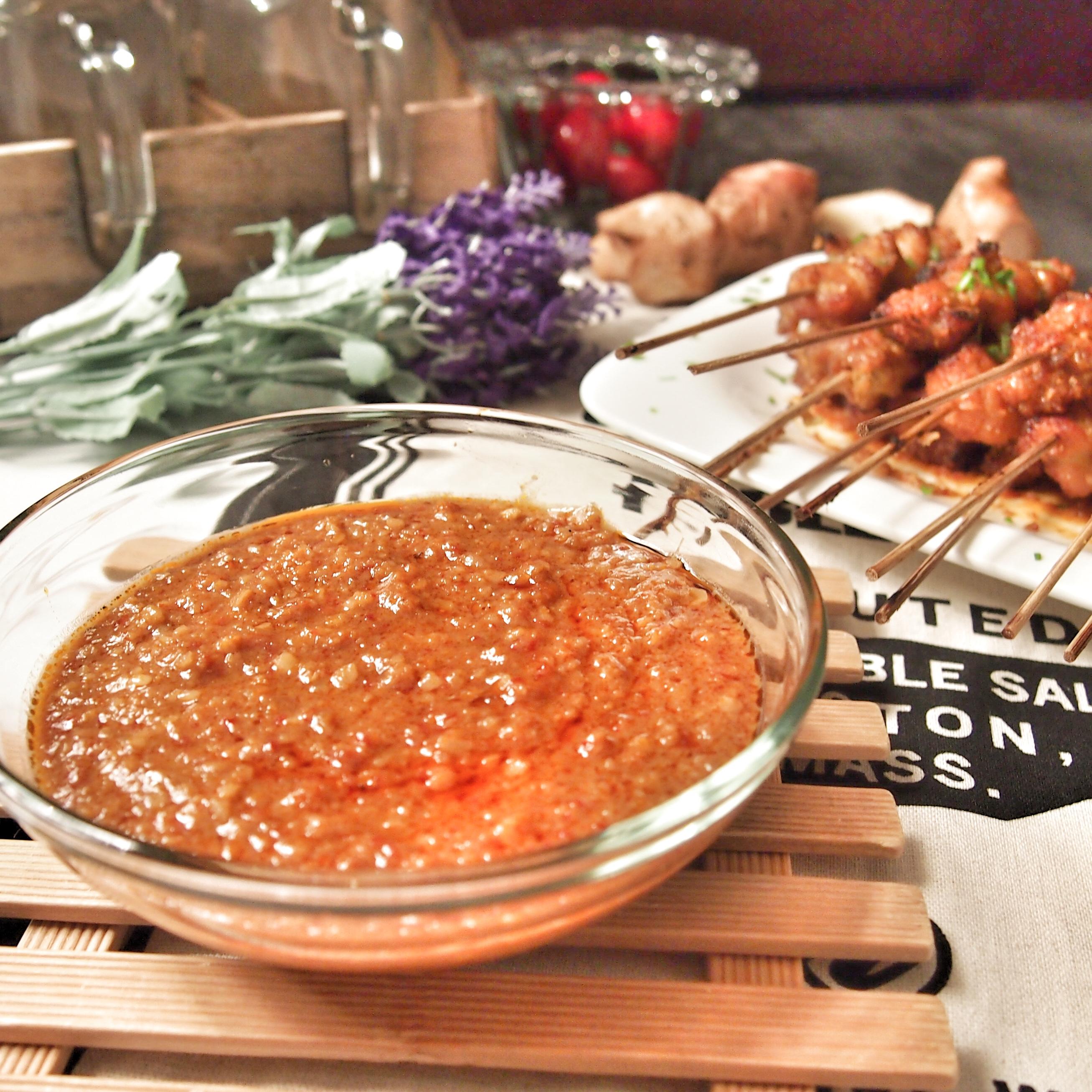 YUMMY Peanut Sauce for Satay • Satay Bee Hoon • Gado-Gado 沙爹酱