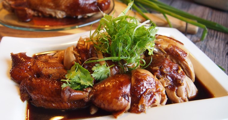SUPER EASY Soya Sauce Chicken with Chinese Rose Wine 玫瑰露酱油鸡