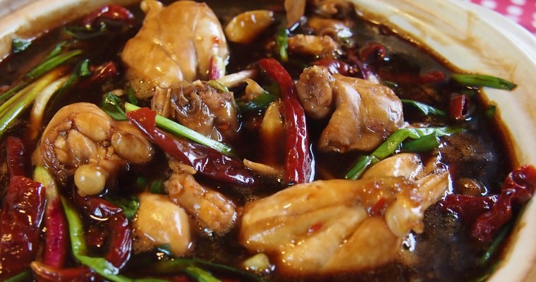 SUPER EASY Kung Pao Frogs 宫保田鸡