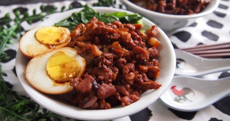 Simply Yummy Recipe: Taiwanese Braised Pork Rice 台湾卤肉饭