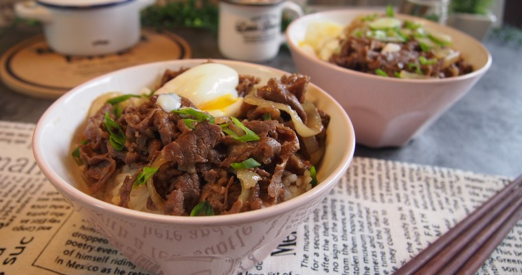 SO YUMMY Japanese Beef Bowl: Gyudon | SUPER EASY RECIPE