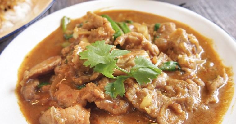 Singapore Zi Char Recipe: Quick & Easy Curry Pork 煮炒咖喱猪肉