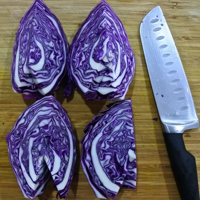quartered vegetable on a cutting board