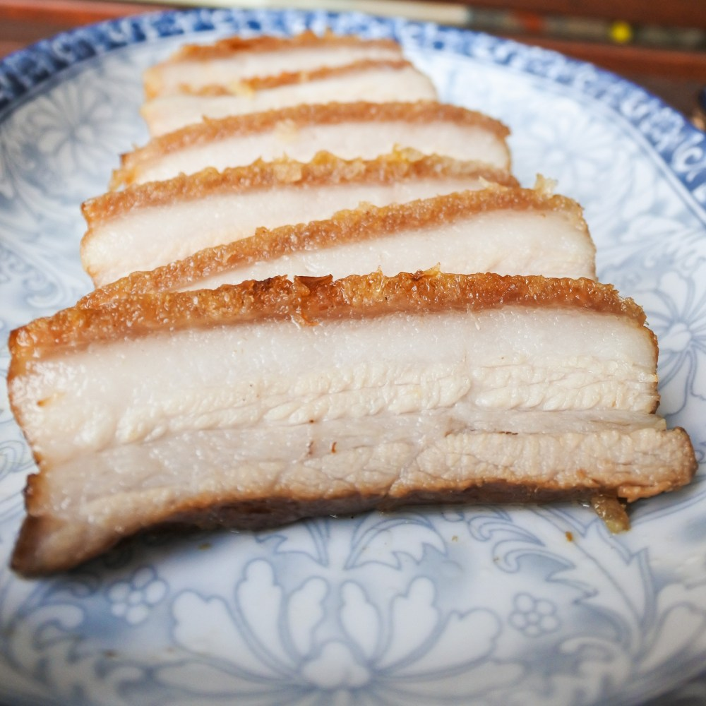 slice pork belly on a plate