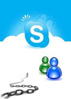 unir skype messenger