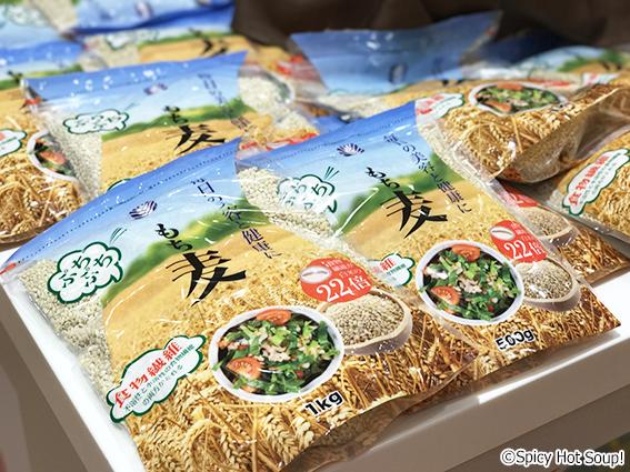 K-FOOD もち麦