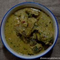 Mughlai Chicken recipe