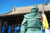 Top Inner Mongolia 2010_18