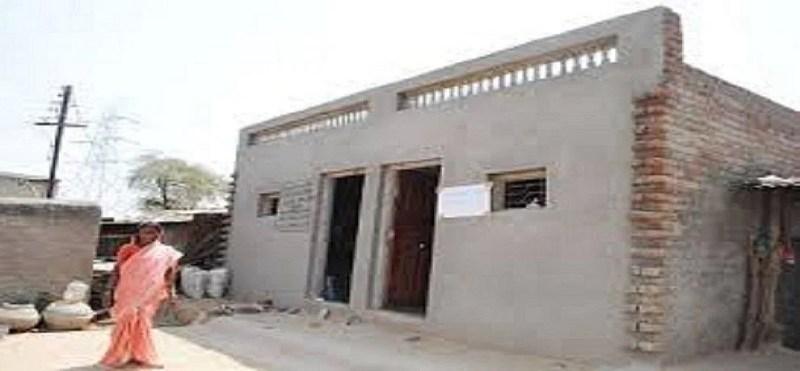 पीएम आवास योजना के तहत बना मकान