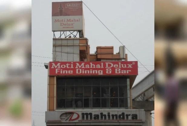 raid on brajpal chaudhary house
